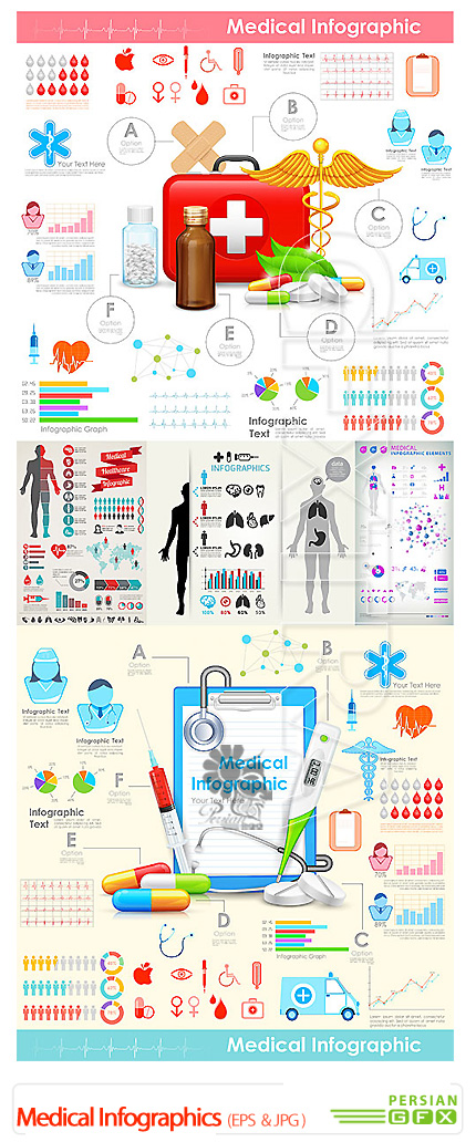 دانلود تصاویر وکتور جدول اینفوگرافیکی پزشکی - Medical Infographics