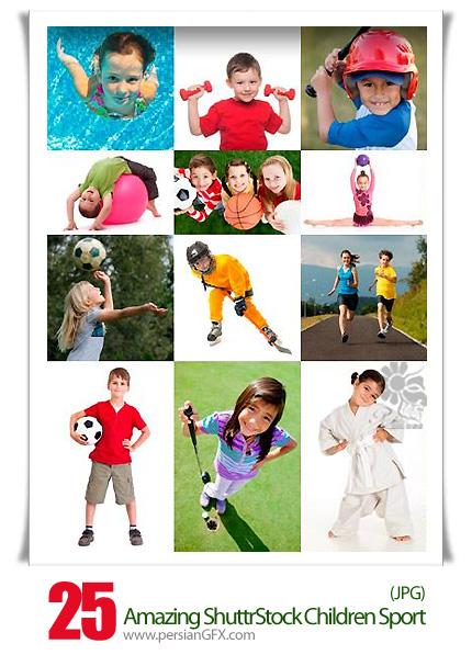 دانلود تصاویر با کیفیت ورزش کودکان، بسکتبال، شنا، فوتبال از شاتر استوک - Amazing ShuttrStock Children Sport