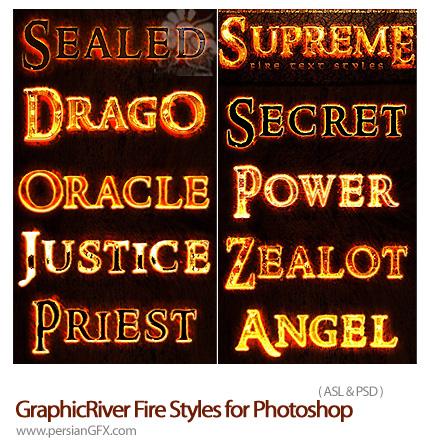 دانلود استایل افکت آتشین از گرافیک ریور - GraphicRiver Fire Styles for Photoshop