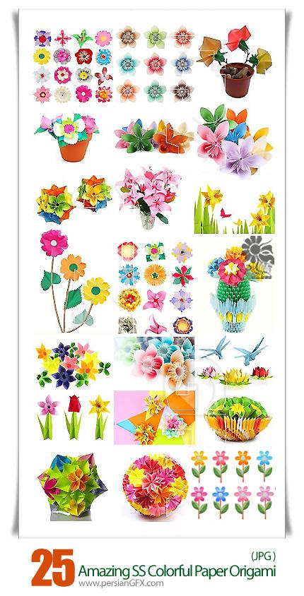 دانلود تصاویر با کیفیت اشکال کاغذی اوریگامی از شاتر استوک - Amazing ShutterStock Colorful Paper Origami