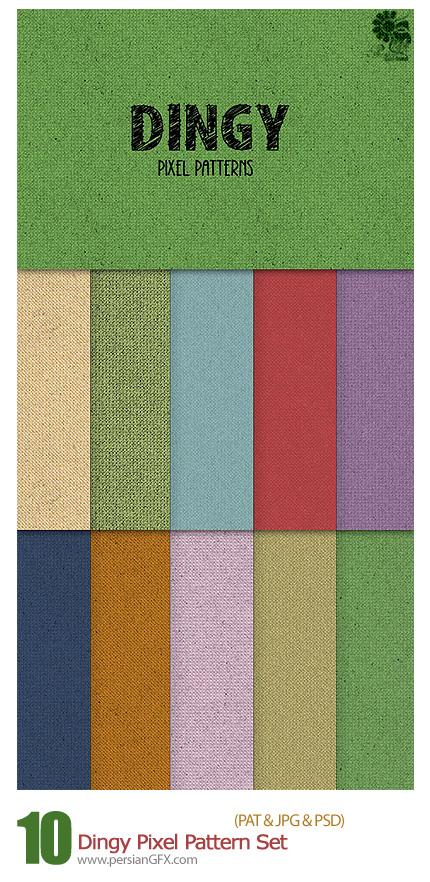 دانلود تصاویر پترن ساده تیره رنگ - Dingy Pixel Pattern Set