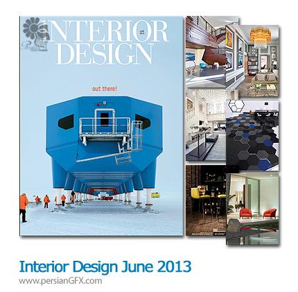 دانلود مجله طراحی دکوراسیون، طراحی داخلی - Interior Design June 2013