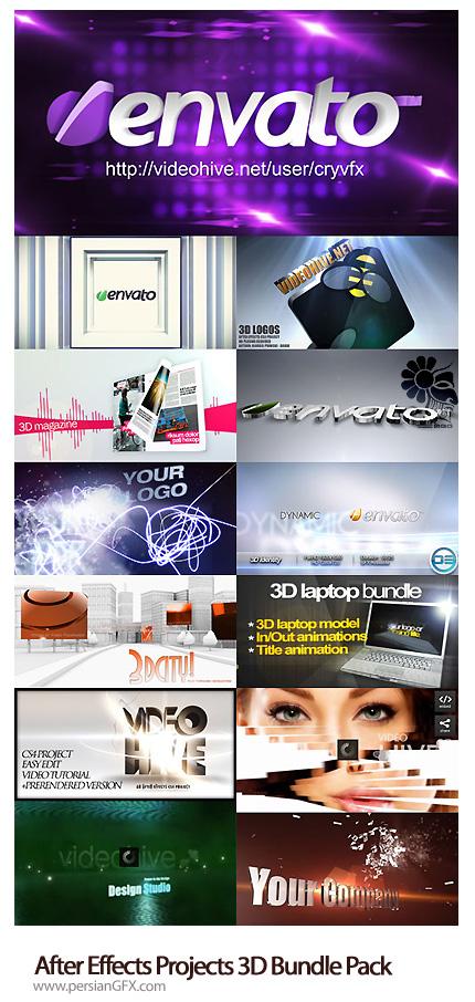 دانلود پروژه های آماده افترافکت، تیزرهای اطلاع رسانی اخبار تلویزیونی سه بعدی با پرتوهای نور - After Effects Project Text Effects Animations Cassidy Bishers