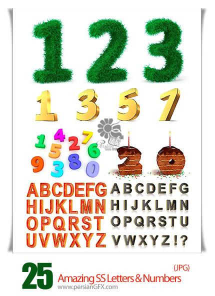 دانلود تصاویر با کیفیت حروف و اعداد انگلیسی متنوع از شاتر استوک - Amazing ShutterStock Letters & Numbers