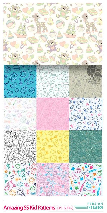 دانلود تصاویر وکتور پترن های کودکانه از شاتر استوک - Amazing ShutterStock Kid Patterns