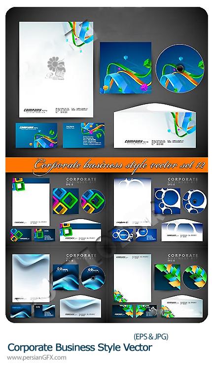دانلود تصاویر وکتور ست اداری کارت ویزیت، سی دی، بروشور، پاکت نامه، سربرگ - Corporate Business Style Vector