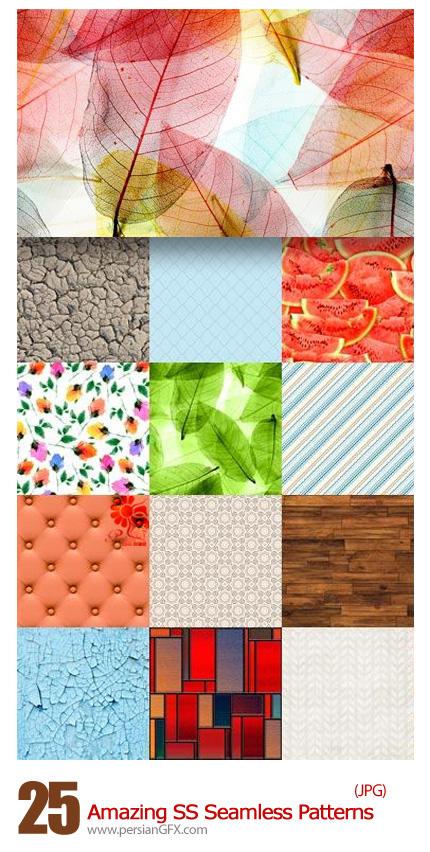 دانلود تصاویر پس زمینه های گلدار، پول، میوه، برگ از شاتر استوک - Amazing ShutterStock Seamless Patterns