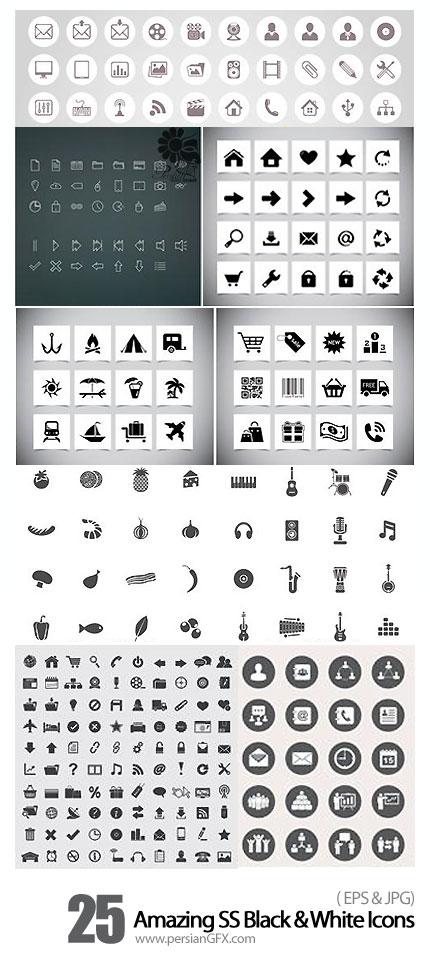 دانلود تصاویر وکتور آیکون های متنوع سیاه و سفید از شاتر استوک - Amazing ShutterStock Black & White Icons