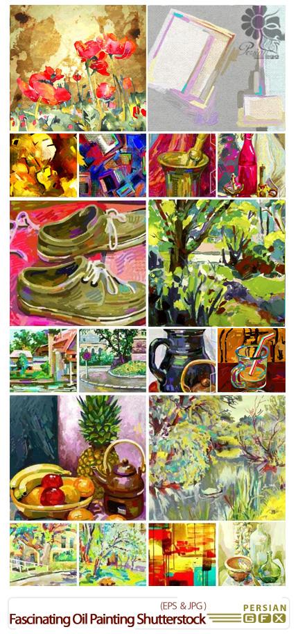 دانلود تصاویر وکتور نقاشی رنگ و روغن جذاب از شاتر استوک - Fascinating Oil Painting Shutterstock