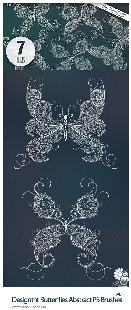 دانلود براش پروانه های تزئینی - Designtnt Butterflies Abstract PS Brushes