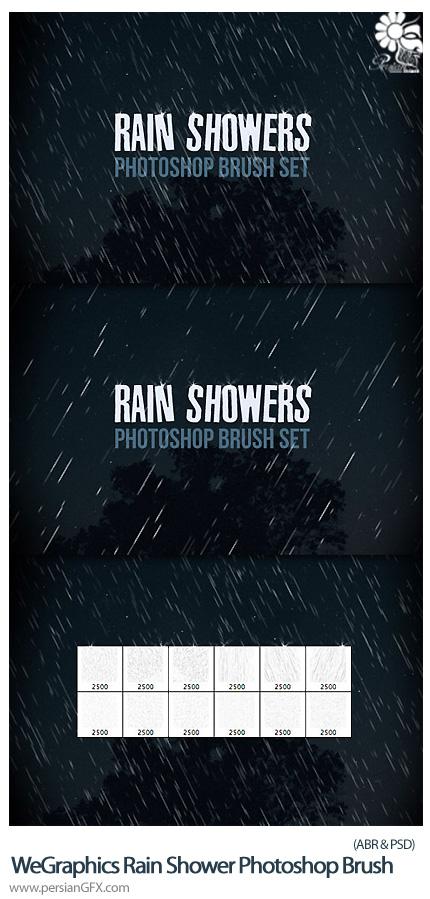 دانلود براش بارش باران - WeGraphics Rain Shower Photoshop Brush Set