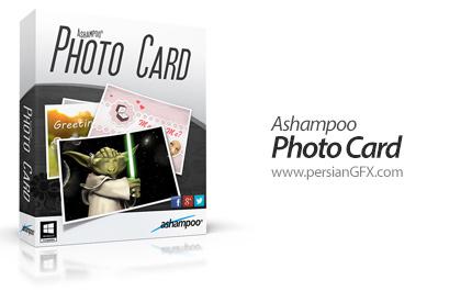 دانلود نرم افزار طراحی کارت پستال - Ashampoo Photo Card 2.0.1