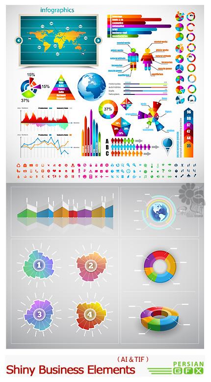 دانلود تصاویر وکتور لوگوهای عناصر کسب و کار - Vectors Shiny Business Elements
