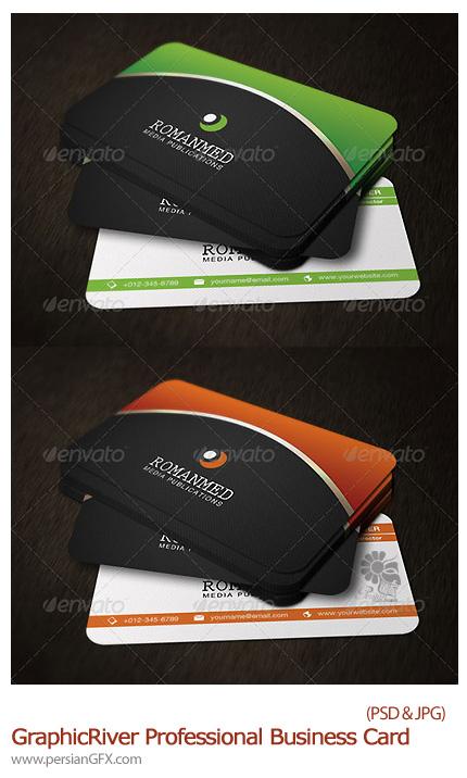 دانلود تصاویر لایه باز کارت ویزیت فانتزی از گرافیک ریور - GraphicRiver Professional Business Card