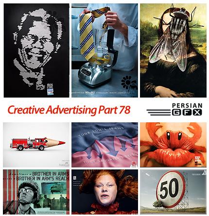 دانلود تصاویر تبلیغاتی متنوع - Creative Advertising