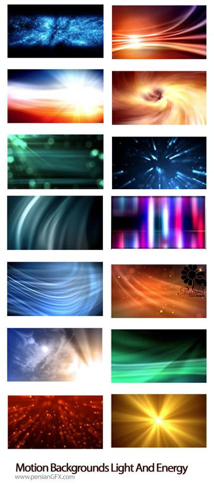دانلود ویدئو های اماده پس زمینه حرکت نور و انرژی، فوتیج - Footage Motion Backgrounds Light And Energy