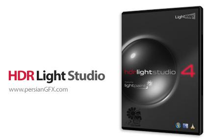 دانلود نرم افزار اضافه کردن افکت HDR به طراحی های سه بعدی - HDR Light Studio Pro 4.2 x64
