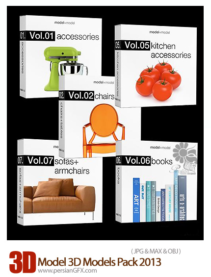 دانلود مدل های سه بعدی لوازم خانگی، لوازم آشپزخانه، صندلی، مبل راحتی، کتاب - Model+Model 3D Models Pack 2013