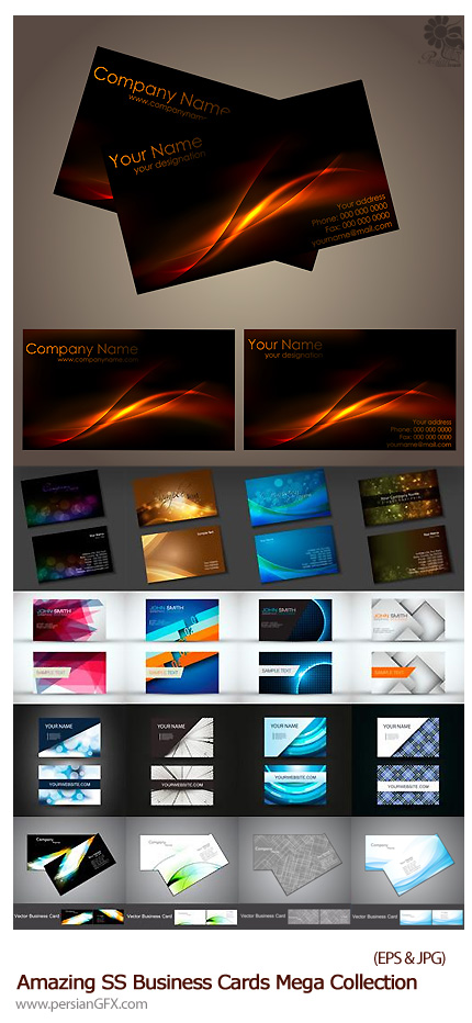 دانلود تصاویر وکتور کارت ویزیت فانتزی از شاتر استوک - Amazing ShutterStock Business Cards Mega Collection