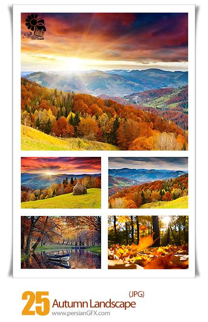 دانلود تصاویر با کیفیت مناظر پاییزی - Autumn Landscape