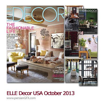 دانلود مجله طراحی دکوراسیون، طراحی داخلی - ELLE Decor USA October 2013