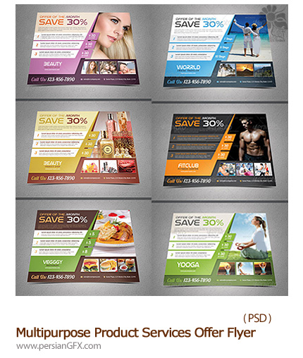 دانلود تصاویر لایه باز بروشورهای چند منظوره از گرافیک ریور - GraphicRiver Multipurpose Product Services Offer Flyer