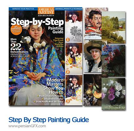 دانلود مجله آموزش مرحله به مرحله نقاشی پرتره و طبیعت - American Artist Highlights Step By Step Painting Guide