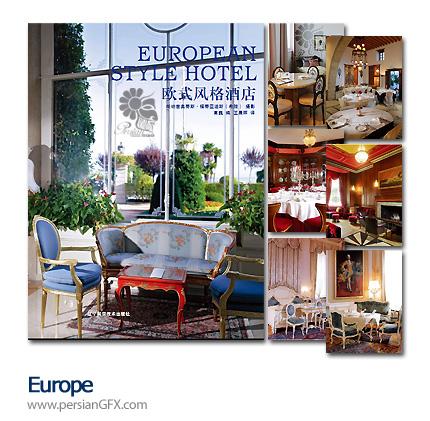 دانلود مجله طراحی داخلی هتل و رستوران های اروپایی - Europe