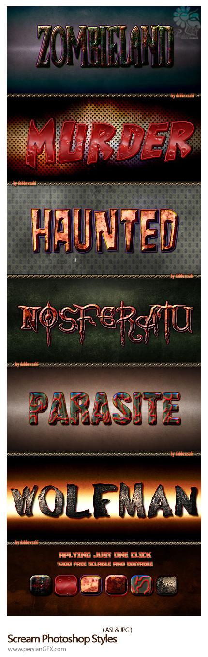 دانلود استایل افکت ترسناک - Scream Photoshop Styles