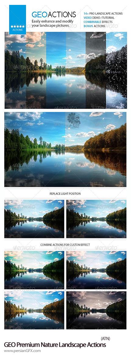 دانلود اکشن افکت تغییر فصل و آب و هوای منظره از گرافیک ریور - GraphicRiver GEO Premium NatureLandscape Actions Set