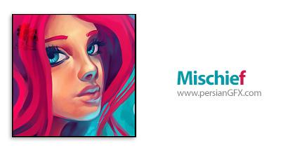 دانلود نرم افزار طراحی و نقاشی با امکانات نامحدود - Mischief 1.08