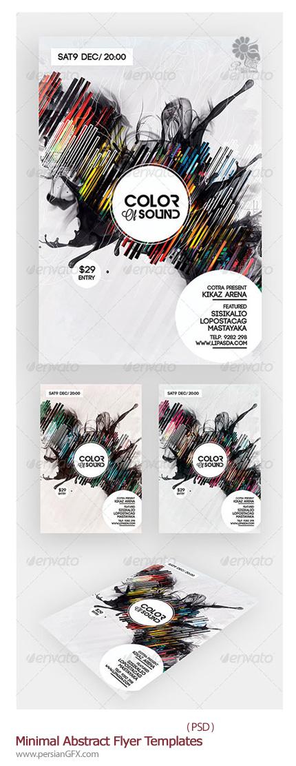 دانلود تصاویر لایه باز جلد بروشور انتزاعی - Minimal Abstract Flyer Templates