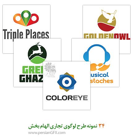 34 نمونه طرح لوگوی تجاری الهام بخش