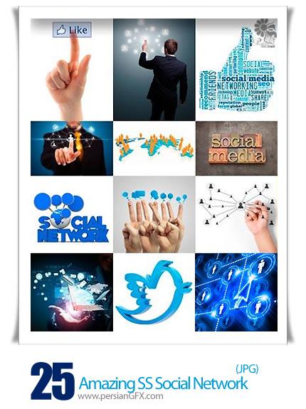 دانلود تصاویر با کیفیت شبکه های اجتماعی از شاتر استوک - Amazing ShutterStock Social Network