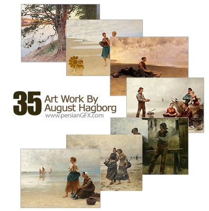 دانلود مجموعه تصاویر هنری از آثار August Hagborg - Artworks Of August Hagborg