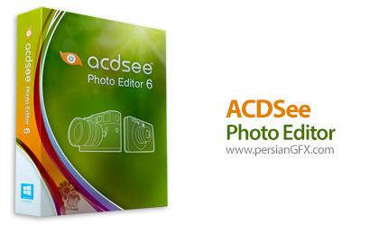 دانلود نرم افزار ویرایشگر قدرتمند تصاویر - ACDSee Photo Editor v6.0 Build 343