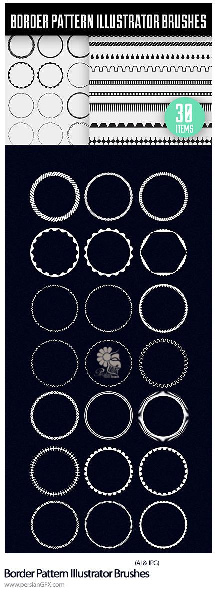 دانلود تصاویر وکتور براش های حاشیه های دایره ای - Border Pattern Illustrator Brushes Set