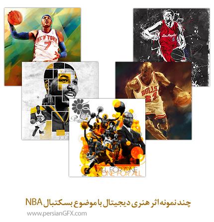 چند نمونه اثر هنری دیجیتال با موضوع بسکتبال NBA