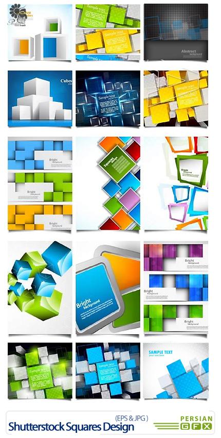 دانلود تصاویر وکتور مکعب های سه بعدی رنگارنگ از شاتر استوک - Shutterstock Squares Design