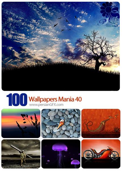 دانلود تصاویر والپیپر های با کیفیت و متنوع - Wallpapers Mania 40