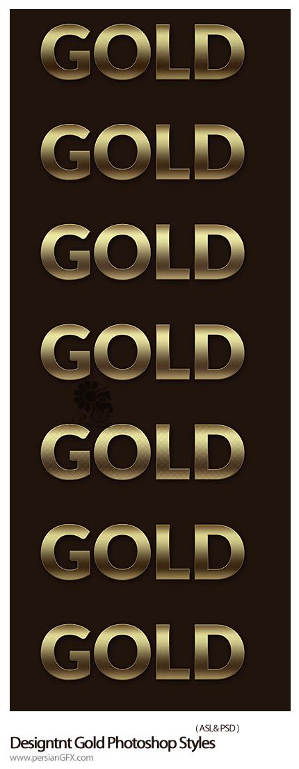 دانلود استایل افکت طلایی - Designtnt Gold Photoshop Styles