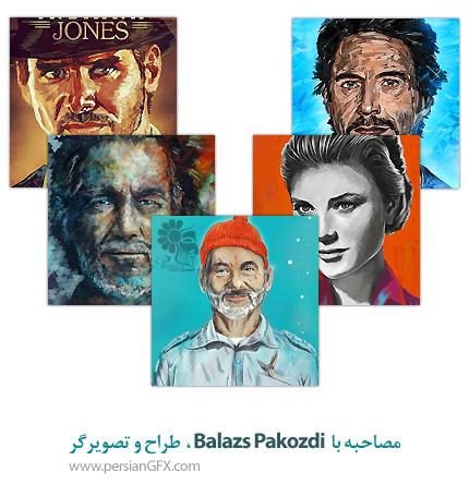 مصاحبه با Balazs Pakozdi، طراح و تصویرگر