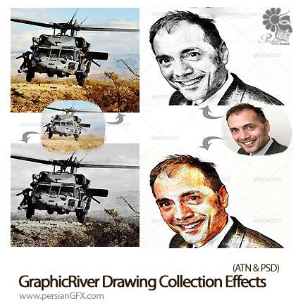 دانلود اکشن فتوشاپ افکت نقاشی از گرافیک ریور - GraphicRiver Drawing Collection Effects