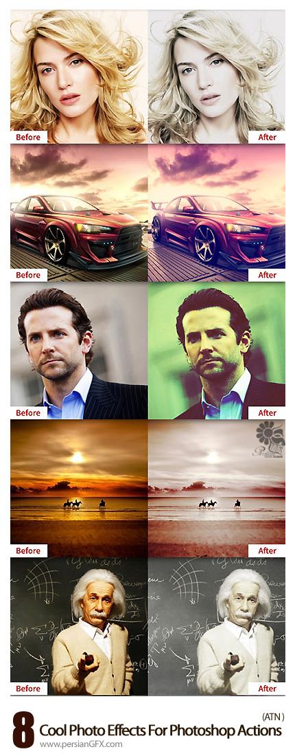 دانلود اکشن افکت های متنوع - 8 Cool Photo Effects For Photoshop Actions