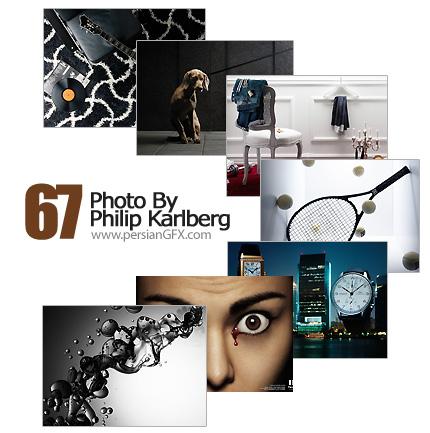 دانلود تصاویر هنری عکس های خلاقانه از Philip Karlberg - Creative Photographer Philip Karlberg