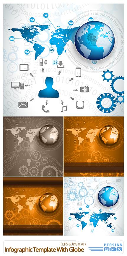 دانلود تصاویر وکتور نمودارهای اینفوگرافیکی به همراه جهان - Infographic Template With Globe