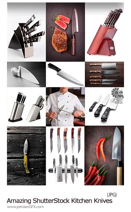 دانلود تصاویر با کیفیت چاقوهای آشپزخانه از شاتر استوک - Amazing ShutterStock Kitchen Knives