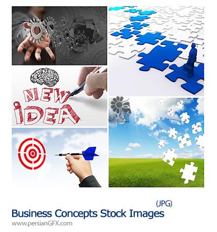 دانلود تصاویر با کیفیت مفهوم کسب و کار - Business Concepts Stock Images Pack