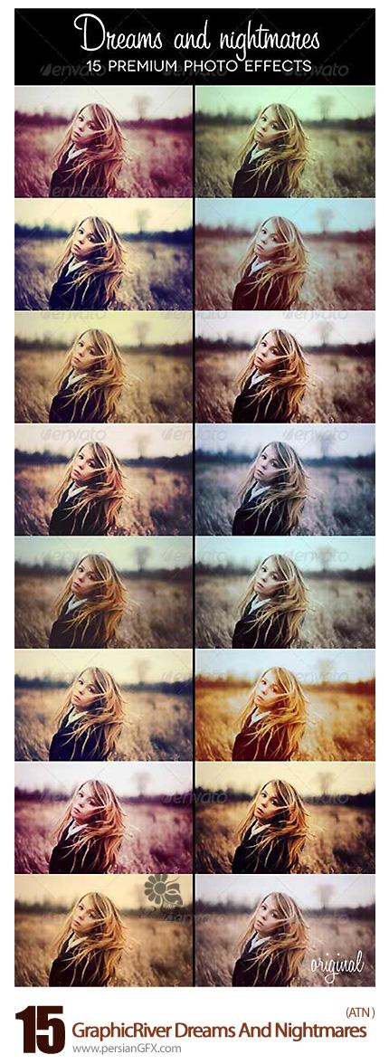 دانلود اکشن افکت های متنوع تصاویر از گرافیک ریور - GraphicRiver Dreams And Nightmares 15 Premium Photo Effects