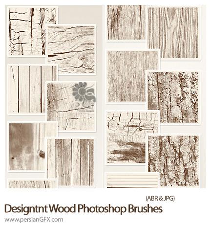 دانلود براش چوب برای فتوشاپ - Designtnt Wood Photoshop Brushes